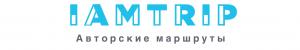 Разработка маршрутов путешествия — IamTrip